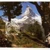 Summit Vista/Garden at Karisruhe, 1997