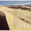 White Sands, New Mexico/16th Century British Maze, 1997, Detail