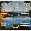 Mt Hood, Oregon/Chateau De Clagny, France, 1996, Detail