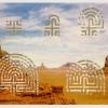 Monument Valley, Utah/Labyrinths, c. 1999, Detail